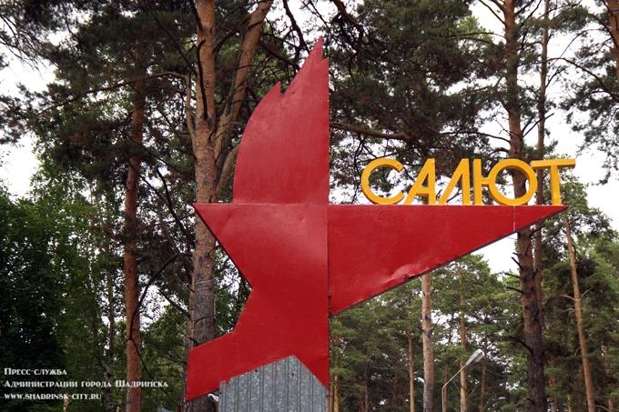 В лагере «Салют» откроют два новых корпуса