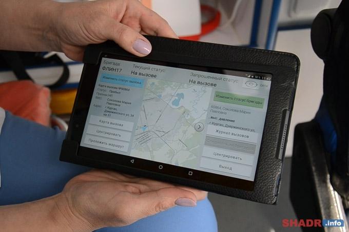 IT-ускорение для скорой помощи