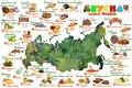 Шадринск появится на «Вкусной карте России»