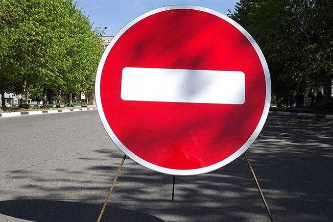 Улица Ленина будет частично перекрыта для движения транспорта