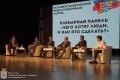 В Шадринске стартовал VIII инвестиционный форум