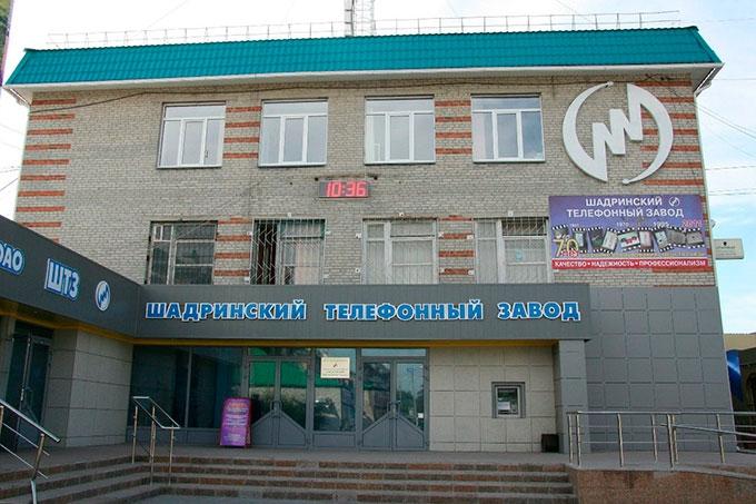 Завершено расследование в отношении руководителя Шадринского телефонного завода