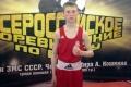Егор Цепелев вошел в сборную России по боксу