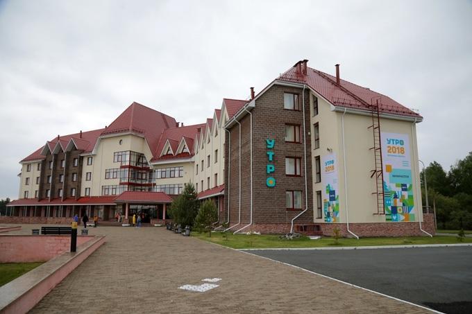 Завершилась подготовка к форуму «УТРО – 2018»