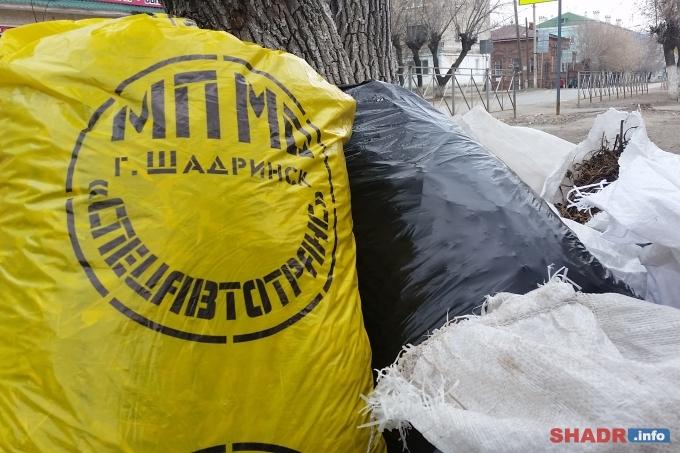 Людмила Новикова: «Чистый город - совесть каждого из нас»