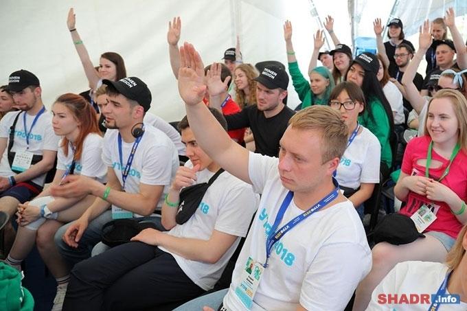 Участники первой смены «УТРО-2018» представили ряд своих проектов