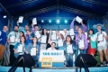Форум «УТРО – 2018»: молодые зауральцы привлекли на реализацию своих проектов 600 тысяч рублей