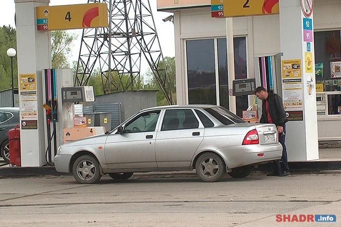 Покупка бензина вместе с воздухом