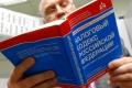 Шадринцы задолжали более 38 миллионов рублей налогов