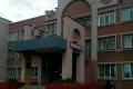 Директор Курганской гимназии обвиняется в хищении 400 тысяч бюджетных средств