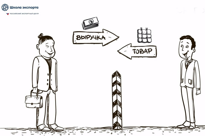 В Шадринске продолжаются экспортные семинары