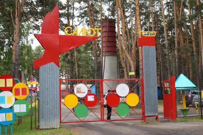 Первая смена в детских лагерях Зауралья прошла без чрезвычайных ситуаций