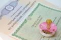 В текущем году в Шадринске выдано 199 сертификатов на материнский капитал
