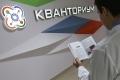 В Шадринске планируют открыть первый в регионе технопарк «Кванториум»