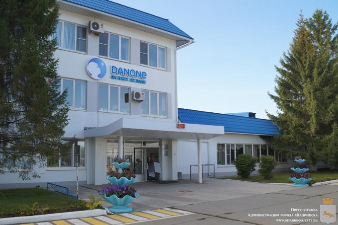 Шадринский молочный комбинат отметил сорокалетие со дня открытия