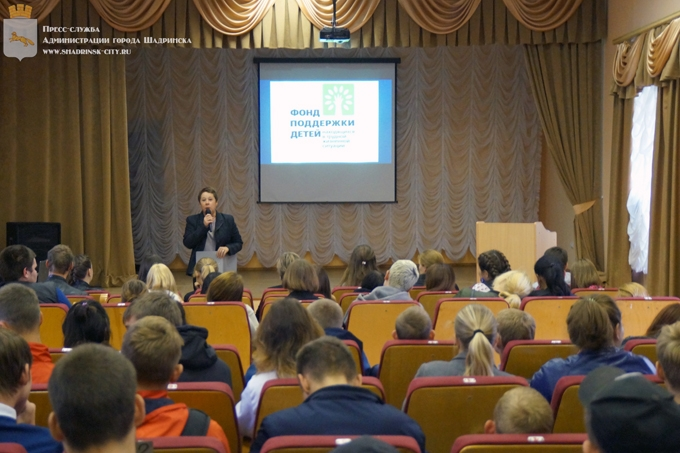 Для шадринских подростков завершается проект «Перезагрузка»