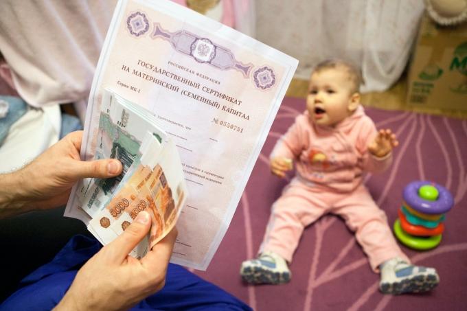 Подать заявления на сертификат материнского капитала и ежемесячную выплату за второго ребёнка семьи могут одновременно