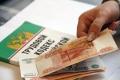 Сообщи о задержках выплаты заработной платы