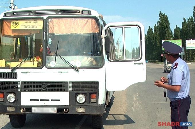 В ходе операции «Автобус» выявлены нарушения