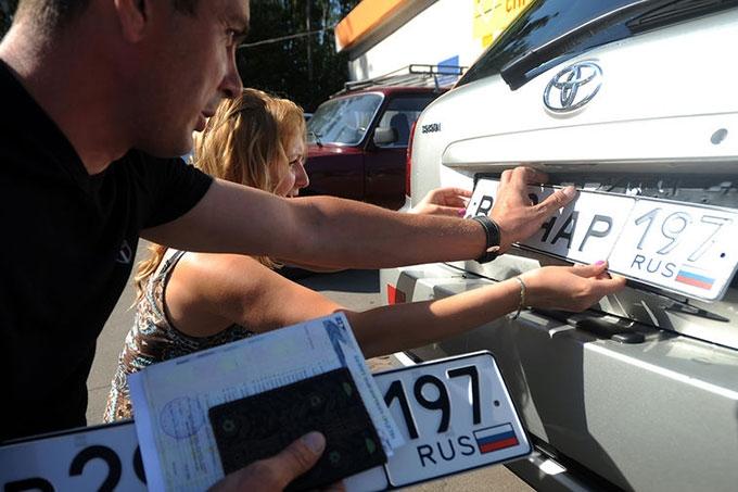 Новые правила регистрации транспортных средств вступают в силу 7 октября