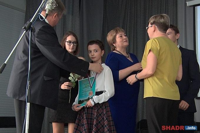 Юные шадринцы удостоены стипендий имени Г.Н. Фофанова