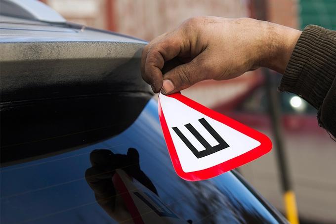 Госавтоинспекция Зауралья напоминает водителям о своевременной установке зимних шин