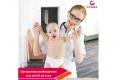 Приём педиатра в первый год жизни малыша. Как не ошибиться?