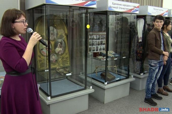 Шадринский краеведческий музей присоединился к акции «Ночь искусств»