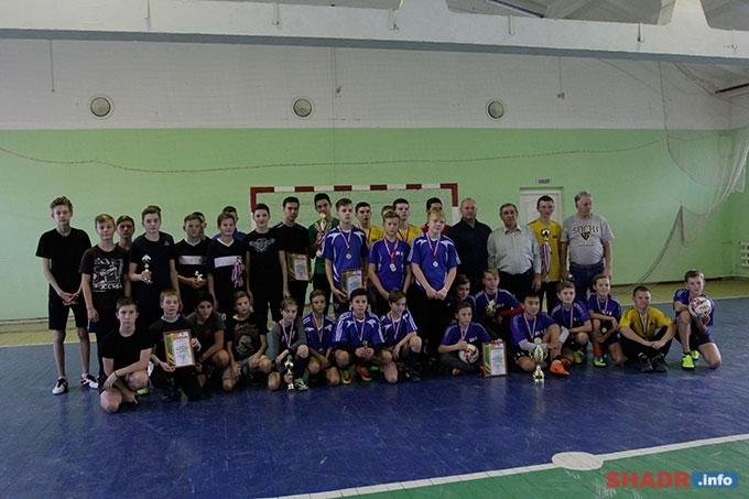В Шадринске прошёл турнир по мини-футболу среди школьных команд