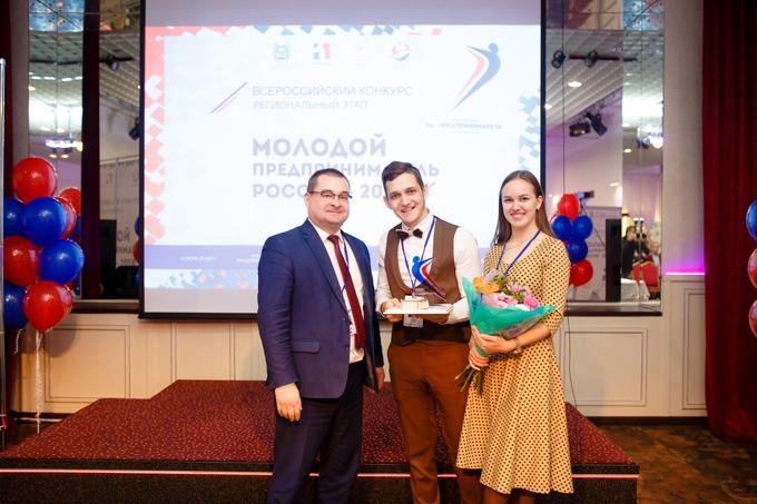 Молодые предприниматели Шадринска едут в Москву