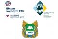 Продолжение экспортных семинаров в Шадринске: изучаем основы таможенного регулирования экспорта