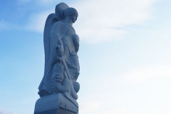 21 ноября — день небесного покровителя города Шадринска