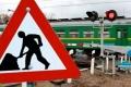 Переезд 232 км будет временно закрыт для проезда транспорта