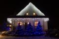 В Шадринске объявлен конкурс на новогодний праздничный дизайн