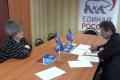 Депутаты партии «Единая Россия» провели приём граждан