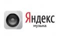 Названы самые популярные у россиян песни уходящего года