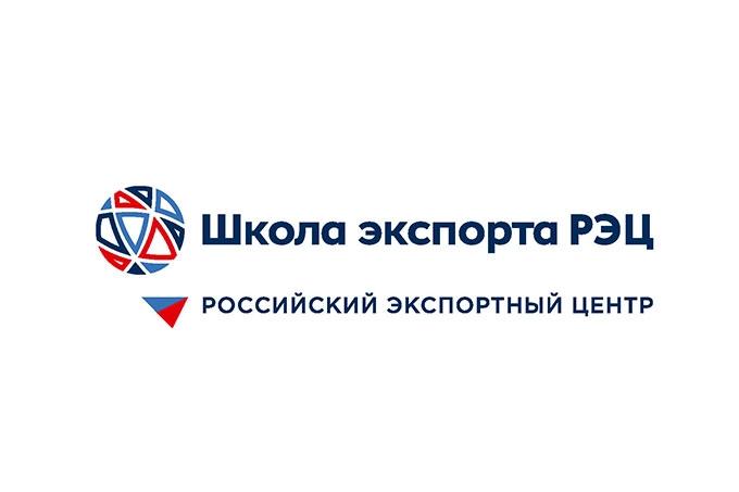 Заключительный в 2018 году экспортный семинар в Шадринске