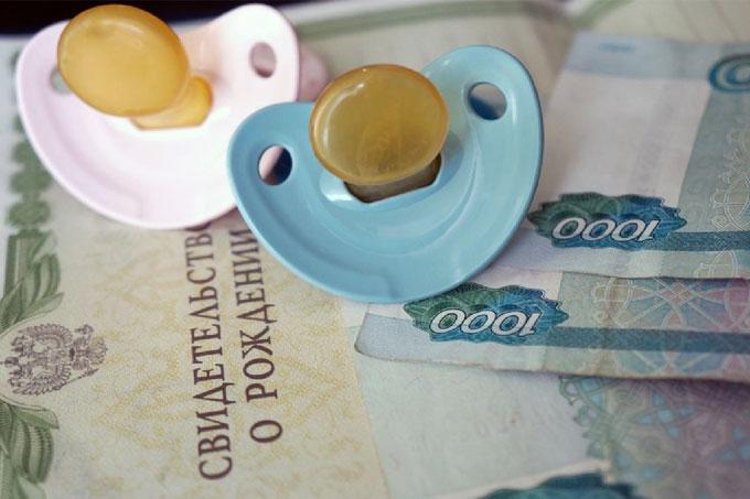 Зауралье дополнительно получит 10,2 миллиона рублей на выплаты многодетным семьям