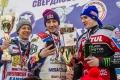 Смена лидера: Даниил Иванов — чемпион России по ледовому спидвею