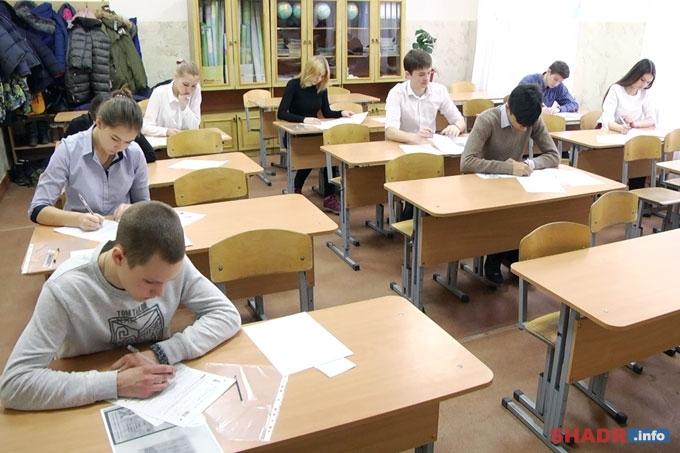 В Курганской области стартовал региональный этап Всероссийской олимпиады школьников