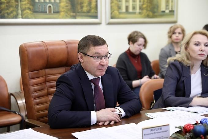 Глава Минстроя РФ Владимир Якушев провёл совещание с застройщиками и представителями банков