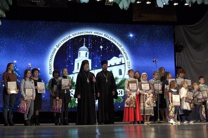 Епархиальный фестиваль «Рождественская звезда» состоялся в Шадринске