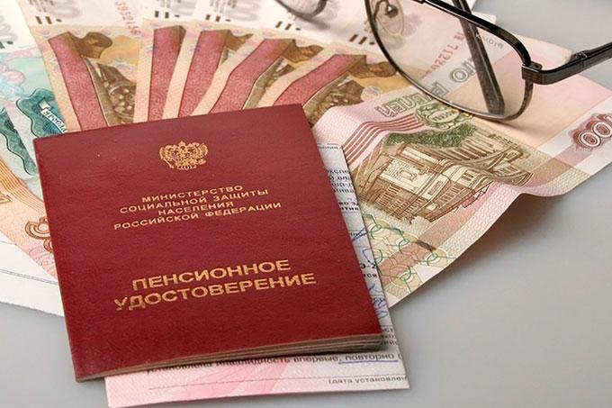 С 2019 года увеличился размер надбавки к пенсии на 5334 рубля