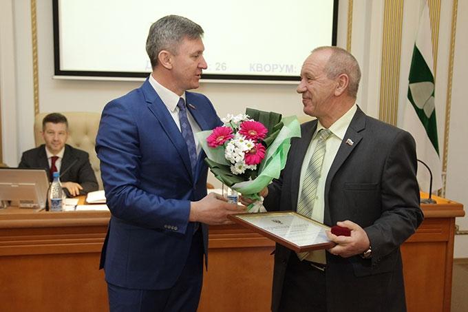 Валерия Порубова наградили Почётной грамотой Совета Федерации