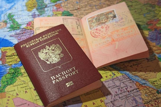 Где оформить международный паспорт