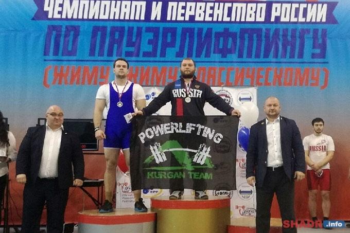 Шадринские спортсмены вернулись с золотом первенства России по пауэрлифтингу