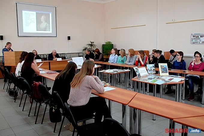«Круглый стол» ШГПУ: пять лет с момента присоединения Крыма