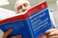 Срок представления декларации о доходах для физических лиц — не позднее 30 мая