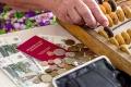 C 1 апреля проиндексированы размеры социальных пенсий