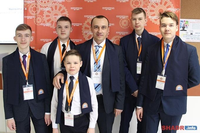 Проект шадринских школьников вошёл в число победителей «Инженериады УГМК-2019»